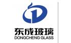 臨沂東成玻璃有限公司