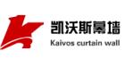 南京凱沃斯幕墻設計有限公司