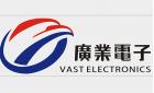 東莞市廣業電子有限公司