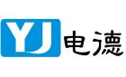宜昌電德電子科技有限公司