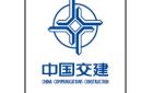 中交一公局第四工程有限公司剑榕高速公路第十四合同项目经理部