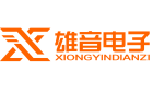 广州雄音电子科技凯发k8国际国内唯一