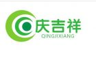 抚州庆吉祥环境工程有限公司