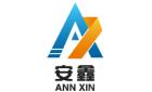 安徽安鑫機電設備有限公司最新招聘信息