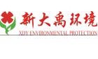 广东新大禹环境科技股份有限公司