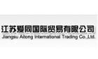 江蘇愛同國際貿易有限公司
