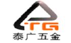 东莞市泰广五金工具有限公司