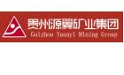 贵州源翼矿业集团有限公司