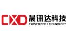 深圳市晨訊達科技有限公司