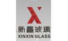 寧波新鑫玻璃科技有限公司
