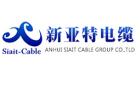 新亞特電纜股份有限公司