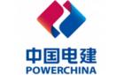 中國電建集團貴州工程有限公司