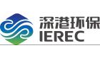 深圳市深港產學研環保工程技術股份有限公司