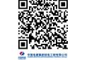 中國電建集團核電工程有限公司