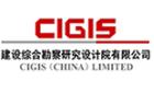 中國有色金屬工業昆明勘察設計研究院深圳分院