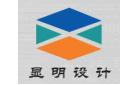 四川显明电力设计有限公司