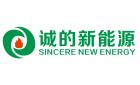 广州诚的新能源科技有限公司