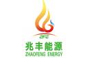 廣東兆豐能源技術有限公司