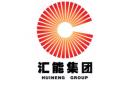內蒙古匯能集團長灘發電有限公司