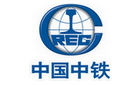 中鐵華鐵工程設計集團有限公司廣州分公司