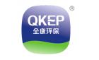 广州全康环保设备有限公司