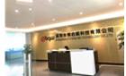 深圳市博啟威科技有限公司
