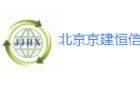 北京京建恒信房地产测量技术有限公司