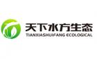中国电建集团昆明勘测设计研究有限公司北京分公司