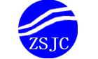 安徽省中盛建設工程試驗檢測有限公司