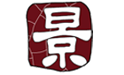 广州市市政园林景观工程有限公司