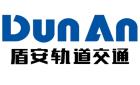浙江盾安轨道交通设备有限公司