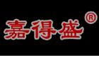 揭陽市榕城區西馬嘉得盛五金廠