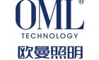 廣東歐曼科技股份有限公司
