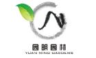 東莞市園明園林景觀工程有限公司