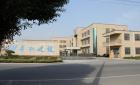 江苏华和市政园林建设有限公司