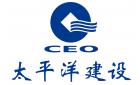 凤山太平洋建设有限公司