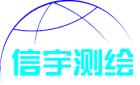 浙江信宇测绘信息有限公司