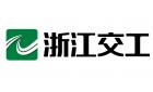 浙江交工集團股份有限公司鐵路分公司