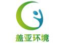 江蘇蓋亞環境科技股份有限公司