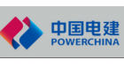 中國水利水電第四工程局有限公司建個元高速公路項目總承包部