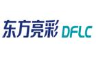 深圳市东方亮彩精密香港六合彩官方网址有限公司