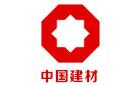建材桂林地質工程勘察院有限公司