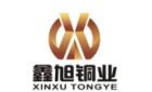 安徽鑫旭新材料有限公司
