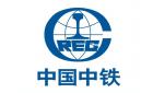 中鐵合肥建筑市政工程設計研究院有限公司市政分院
