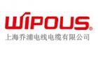 上海喬浦電線電纜有限公司