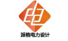杭州大達電力集團有限公司