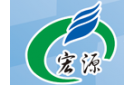 河南宏源水利工程設計有限公司
