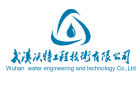 武漢沃特工程技術有限公司