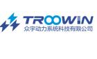 武漢眾宇動力系統科技有限公司
