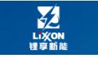 鋰享新能源科技(上海)有限公司
